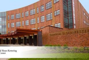 纪念斯隆-凯特琳癌症中心Memorial Sloan-Kettering Cancer Center