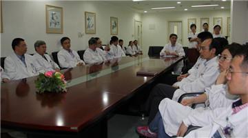 上海瑞金医院胃肠肿瘤_副本