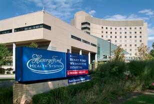 亨利福特医疗集团(Henry Ford Health System, HFHS)