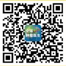 QQ图片20171103200753