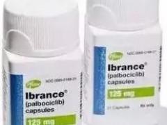 一文总览乳腺癌重磅新药Ibrance临床数据及适应症!(患者版实用指南)