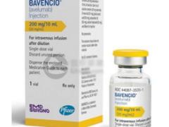 BAVENCIO