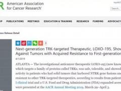 第二代TRK抑制剂LOXO-195对多种肿瘤有效!