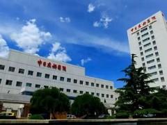 2019年(第三届)北京肺结节肺癌多科诊疗高峰论坛日程