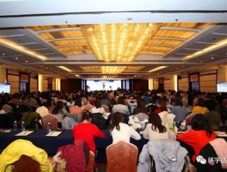中国研究型医院学会2019中国疾病细胞/生物治疗大会在京隆重召开