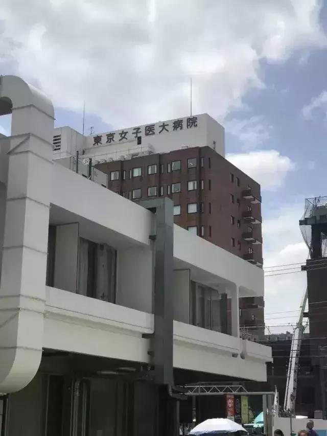 日本东京女子医科大学病院