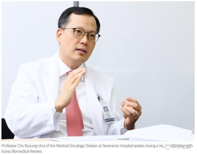 Cho Byoung chul教授