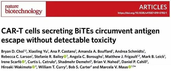 car-t疗法在Nature Biotechnology自然杂志发表文章