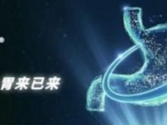 中国首个胃癌免疫治疗,胃癌pd1治疗药物Nivolumab(纳武利尤单抗、纳武单抗、尼鲁单抗)|Opdivo(欧狄沃、O药、奥德武)正式获批
