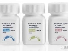 胃肠间质瘤靶向药物Avapritinib(阿伐普利尼,Ayvakit,BLU-285)即将在中国上市