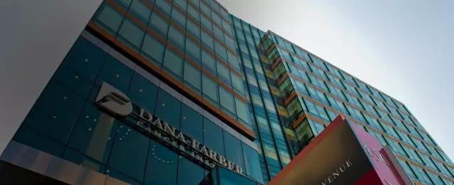 丹娜法波癌症研究院