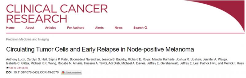 Clinical Cancer Research杂志上发表CTC与黑色素瘤复发的独立相关文章