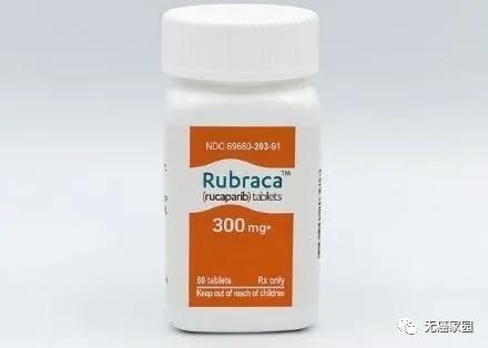 Rubraca