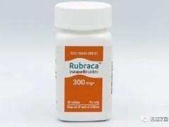 前列腺癌新药,前列腺癌靶向药,前列腺癌BRCA基因突变靶向药新药Rucaparib已获FDA批准