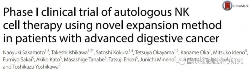 过继性细胞可以显著提高NK细胞的功能