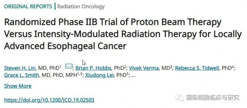 食道癌质子治疗放射毒性降低57%,并发症评分降低87%