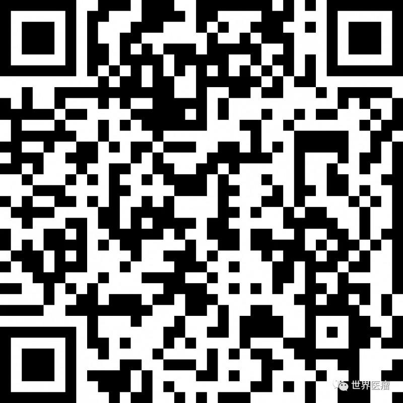 莱古比星临床试验招募二维码