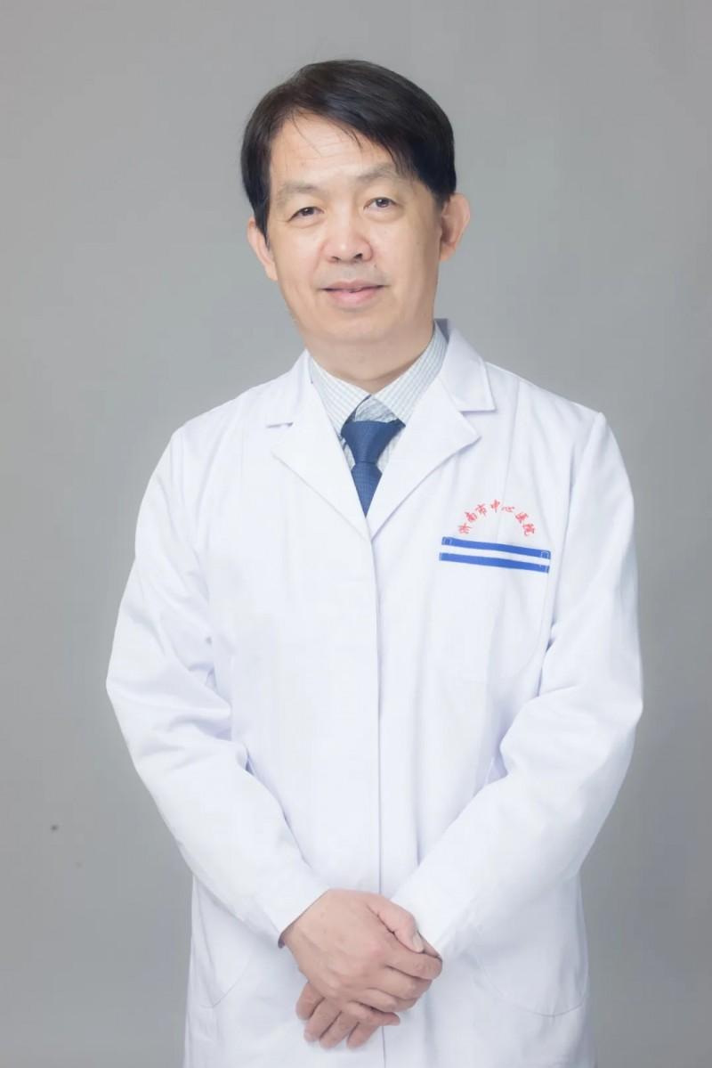 济南市中心医院肿瘤科高卫主任