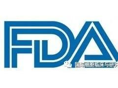 小儿神经母细胞瘤免疫治疗药物新药Omburtamab(Burtomab)已提交FDA申请上市