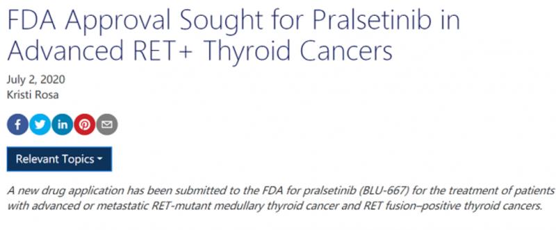FDA关于普雷西替尼的官方报道