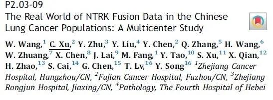 全球第一例RFWD2-NTRK1和SPATA46-NTRK1融合