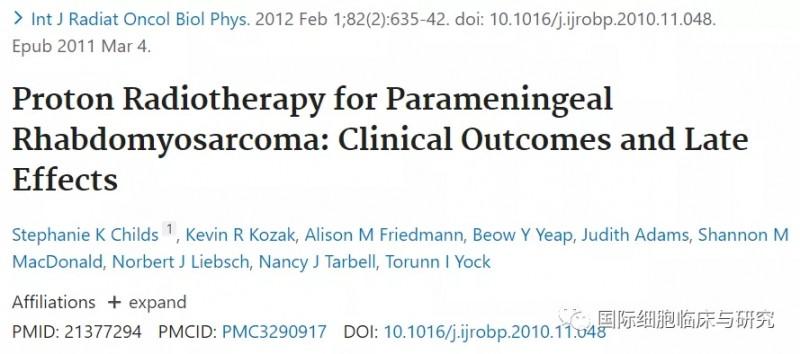 横纹肌肉瘤质子放疗五年生存率64%、无病生存率59%
