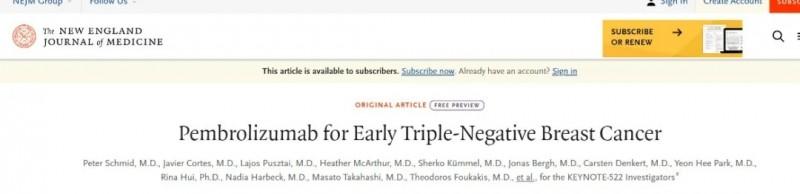 新英格兰医学杂志