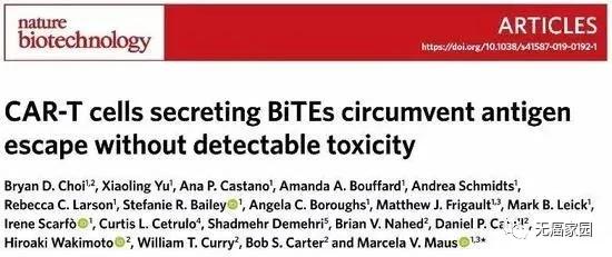 Nature Biotechnology杂志