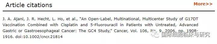 G17DT 疫苗联合化疗