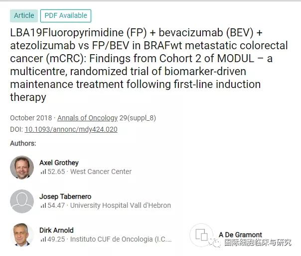 抗血管+免疫维持治疗无法在MSS/pMMR人群中获益