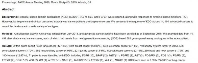 团队EGFR激酶域复制真实世界研究2019AACR #1597