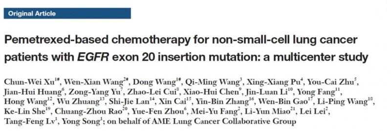 团队EGFR-20ins真实世界研究Transl Lung Cancer Res