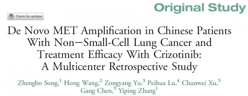 团队MET扩增真实世界研究Clin Lung Cancer