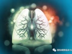 肺癌奥西替尼中枢神经系统复发率降低10倍,奥希替尼仿制药临床试验进行中