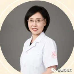 山西白求恩医院胸部肿瘤科张俊萍主任