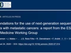全球首个二代测序,二代基因检测,NGS检测,NGS基因检测指南来了