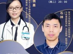 直播预告 胃癌新药,胃癌最新药物汇总