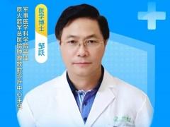 直播预告 癌症肿瘤放疗,专家带你深入了解癌症肿瘤放射治疗