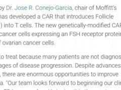 CART治疗卵巢癌曙光初现,卵巢癌CART临床试验招募进行中
