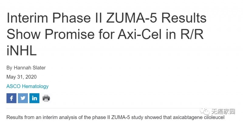 靶向CD19的CAR-T疗法Yescarta