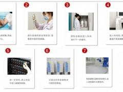免疫细胞冻存,免疫细胞冻存价格、费用、多少钱