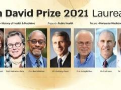 CAR-T细胞疗法和肿瘤浸润淋巴细胞TILs疗法,两种细胞免疫疗法三位肿瘤免疫学专家荣获2021年度丹·大卫奖