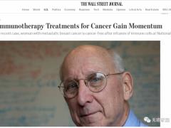 810亿个免疫细胞对抗转移病灶,肿瘤浸润淋巴细胞TILs疗法助晚期癌症患者死里逃生