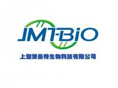 上海津曼特生物科技有限公司