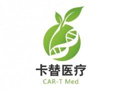 北京卡替医疗技术有限公司