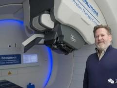 脊索瘤质子放射治疗,脊索瘤质子治疗帮助患者死里逃生