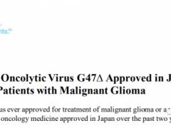 全球首款治疗脑瘤的溶瘤病毒Delytact(Teserpaturev)在日本上市,溶瘤病毒原理等十点问题一定要知道