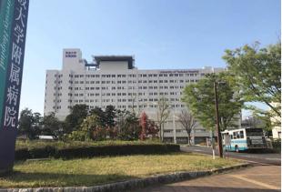 筑波大学质子中心