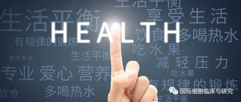 肿瘤患者营养不良的4种危害,4种补充方法轻松告别营养不良!