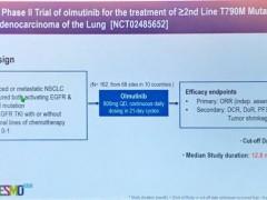 肺癌T790M突变靶向药Olmutinib(中文名奥莫替尼、HM61713)的二期临床试验结果